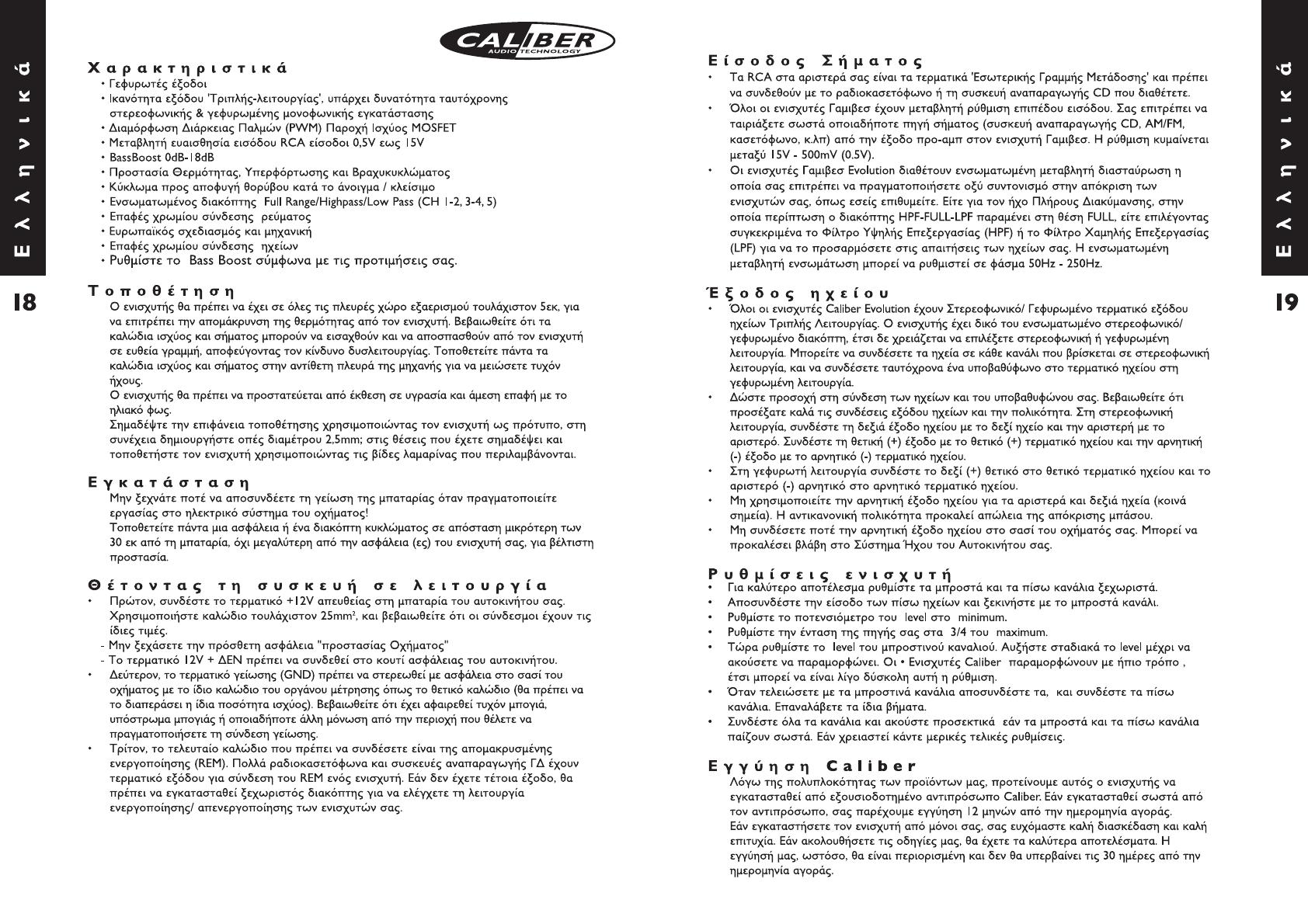 Handleiding Caliber ca 5360 (pagina 11 van 14) (Deutsch, English ...