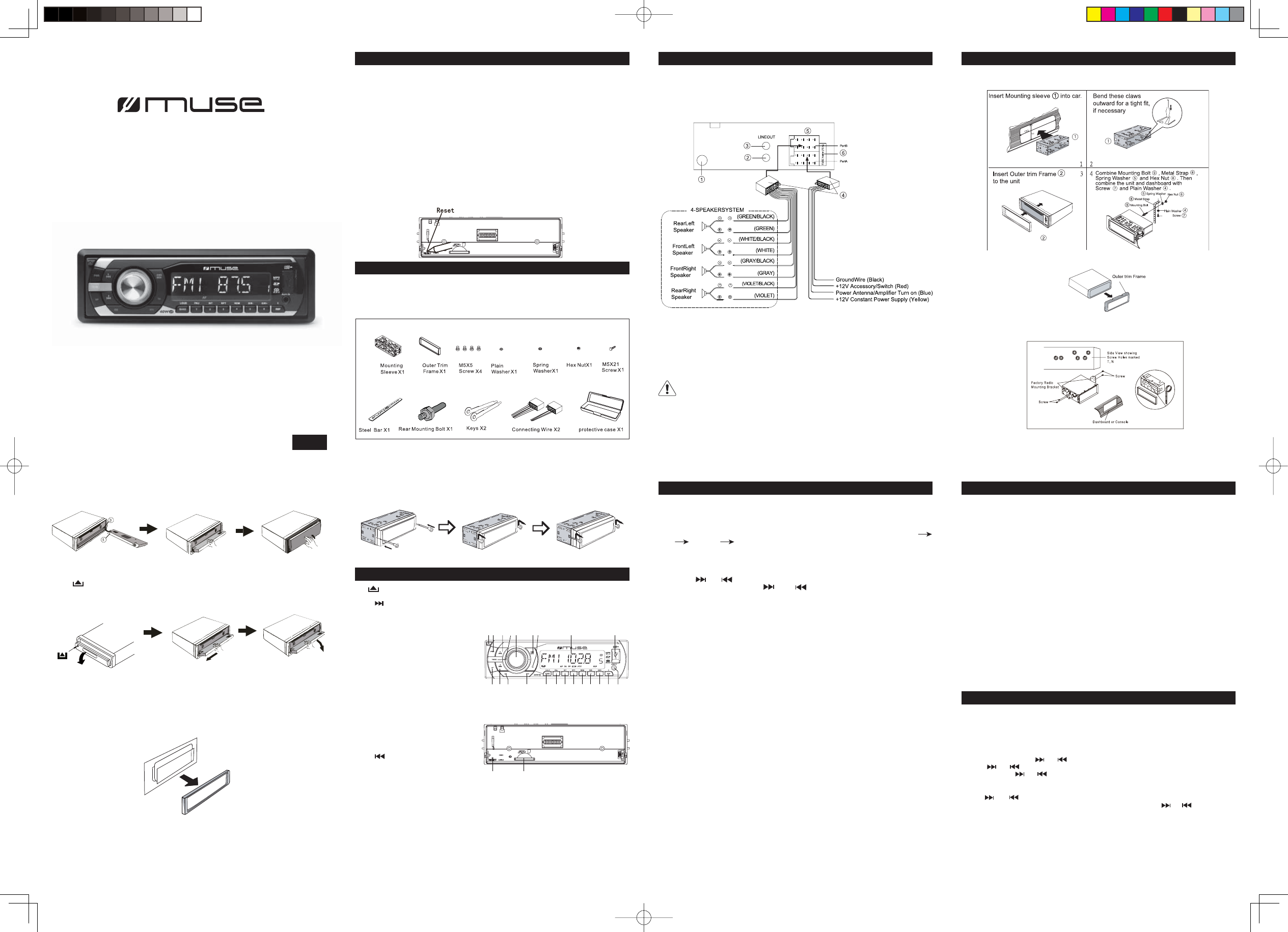 handleiding muse m 098 pagina 1 van 2 english rh gebruikershandleiding com 3-Way Switch Wiring Diagram Basic Electrical Schematic Diagrams
