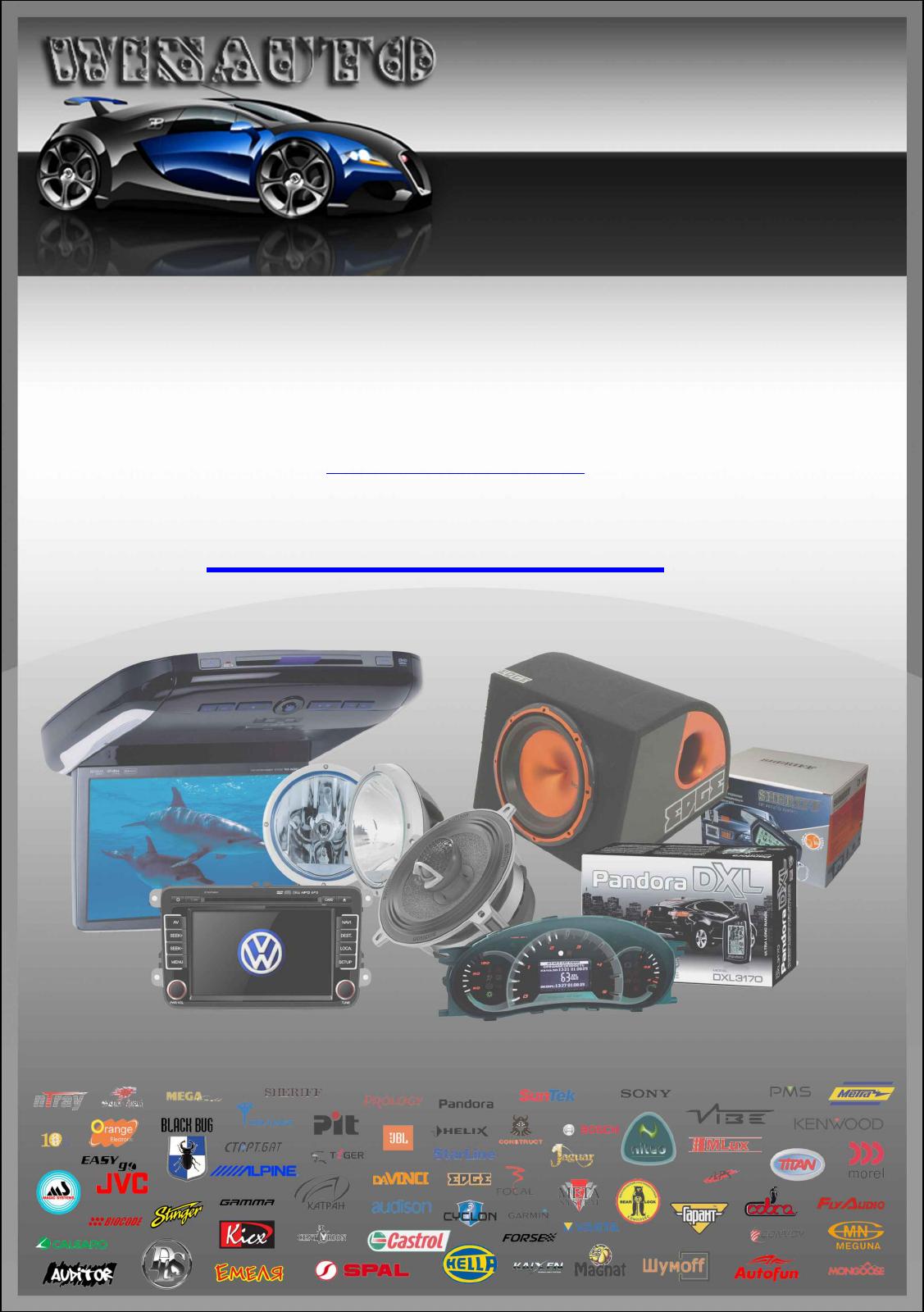 Handleiding Helix SPXL 1000 (pagina 4 van 9) (Deutsch, English)