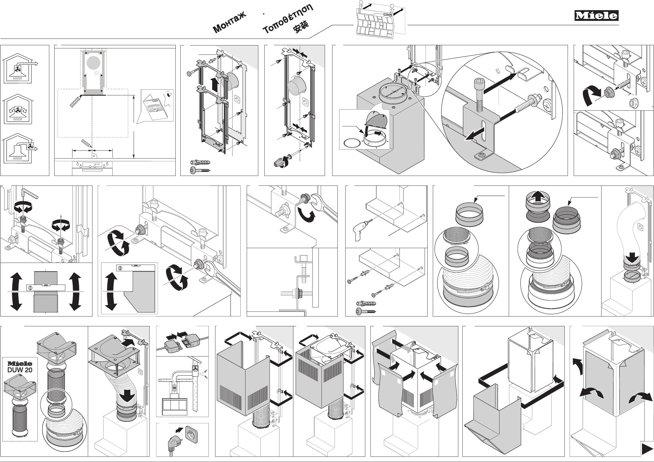 handleiding miele da 489 4 pagina 1 van 2 deutsch. Black Bedroom Furniture Sets. Home Design Ideas