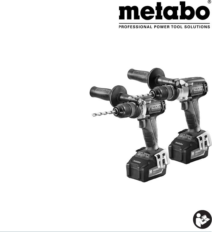 BS 18 LTX BL Impuls BS 18 LTX BL Quick BS 18 LTX ... - Metabo
