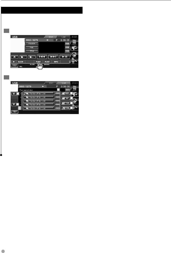 Handleiding Kenwood DDX5024 (pagina 36 van 96) (English)