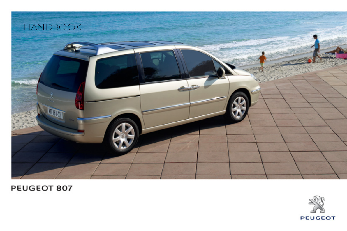 Peugeot 807 - 2013