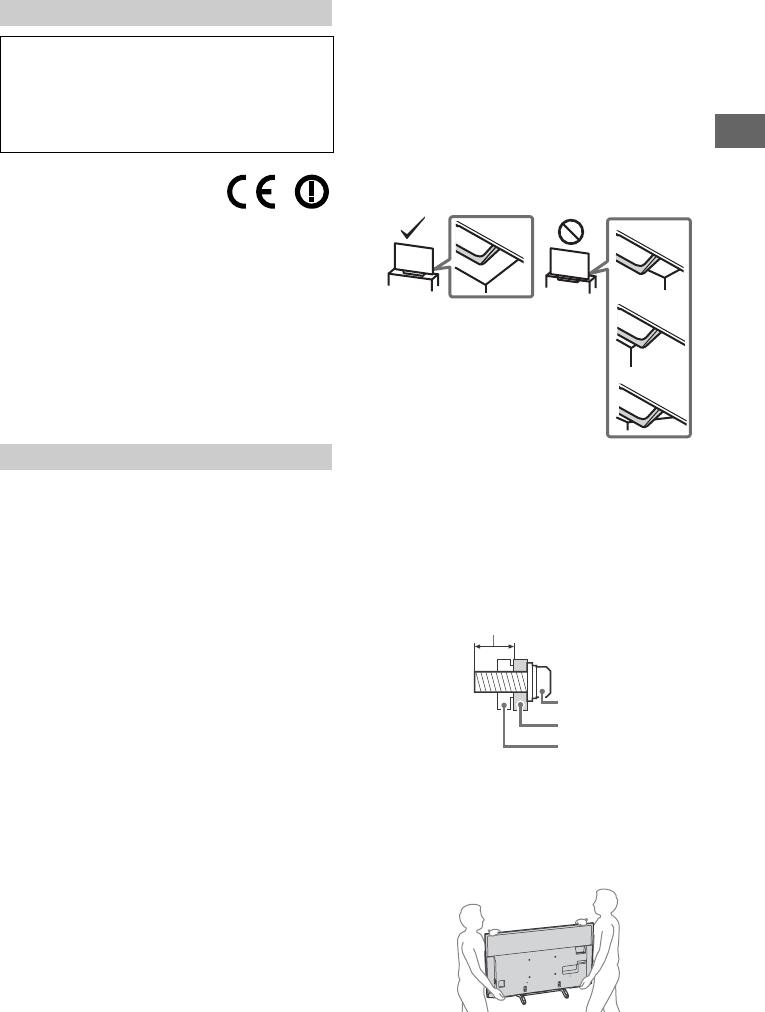 Handleiding Sony Kd 55xe8096 Pagina 1 Van 312 Alle Talen