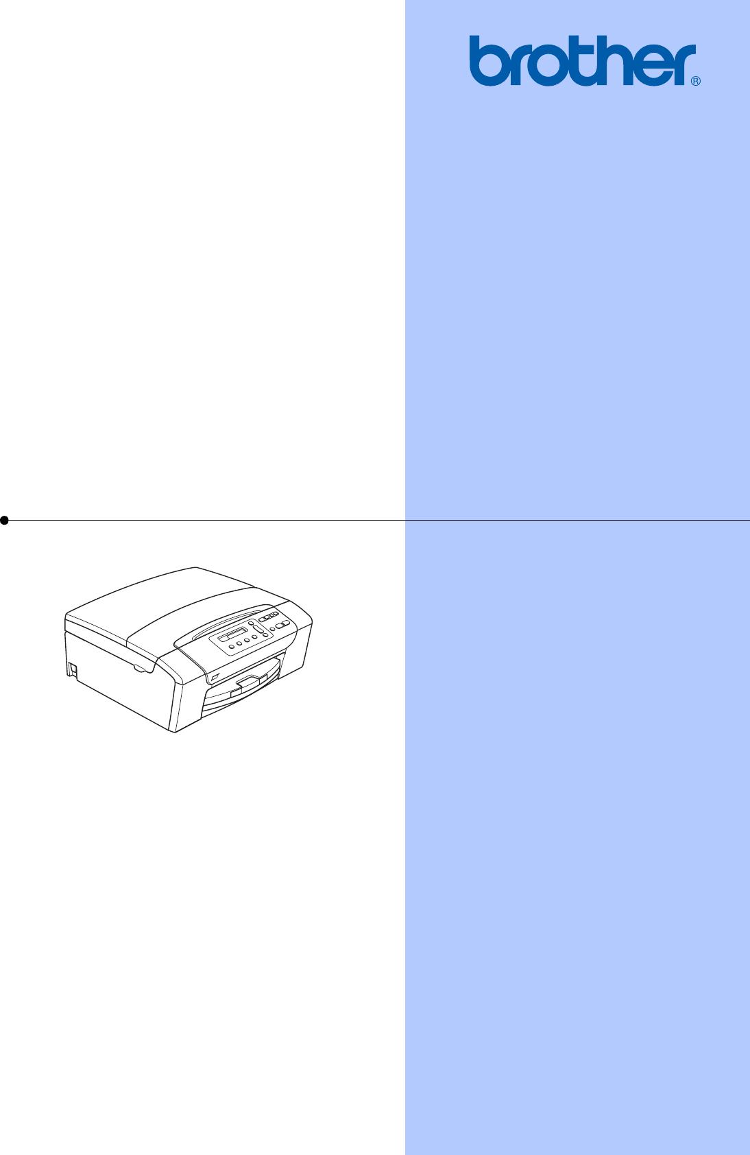 handleiding brother dcp 145c pagina 1 van 116 nederlands. Black Bedroom Furniture Sets. Home Design Ideas