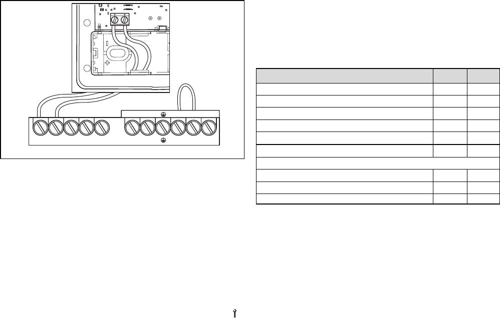 Vaak Handleiding Vaillant VRT 50 (pagina 1 van 4) (Nederlands) ME14
