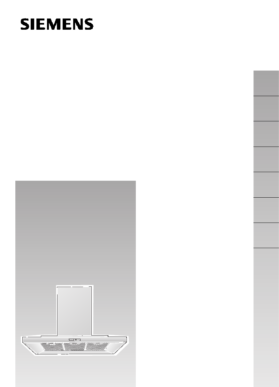 handleiding siemens lc 66951 rvs pagina 1 van 100 deutsch english espan l fran ais. Black Bedroom Furniture Sets. Home Design Ideas