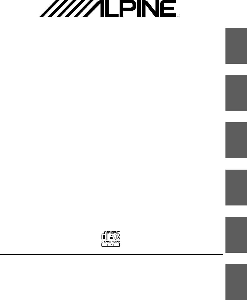 handleiding alpine cdm 7856 rm  pagina 1 van 24   english