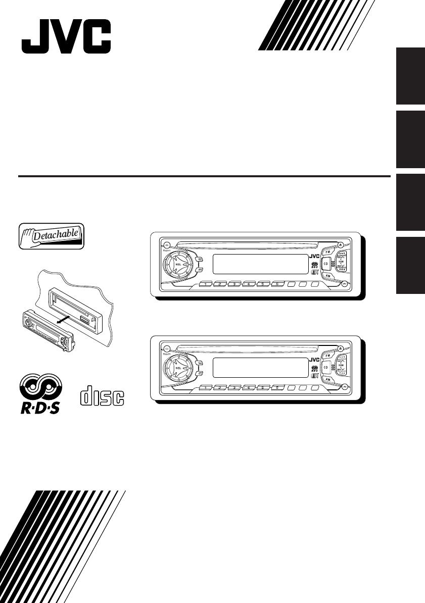 Jvc Fm1 Manual Kdg 322 331 Car Radio Stereo Iso Wiring Loom Hifi Click To Preview Array Handleiding Kd S733r Pagina 1 Van 106 Deutsch English Rh Gebruikershandleiding Com