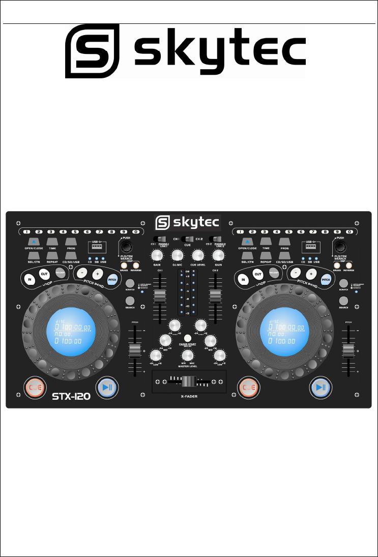 Skytec stx 120