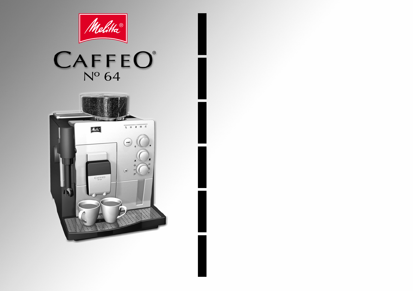 melitta caffeo no 64 инструкция