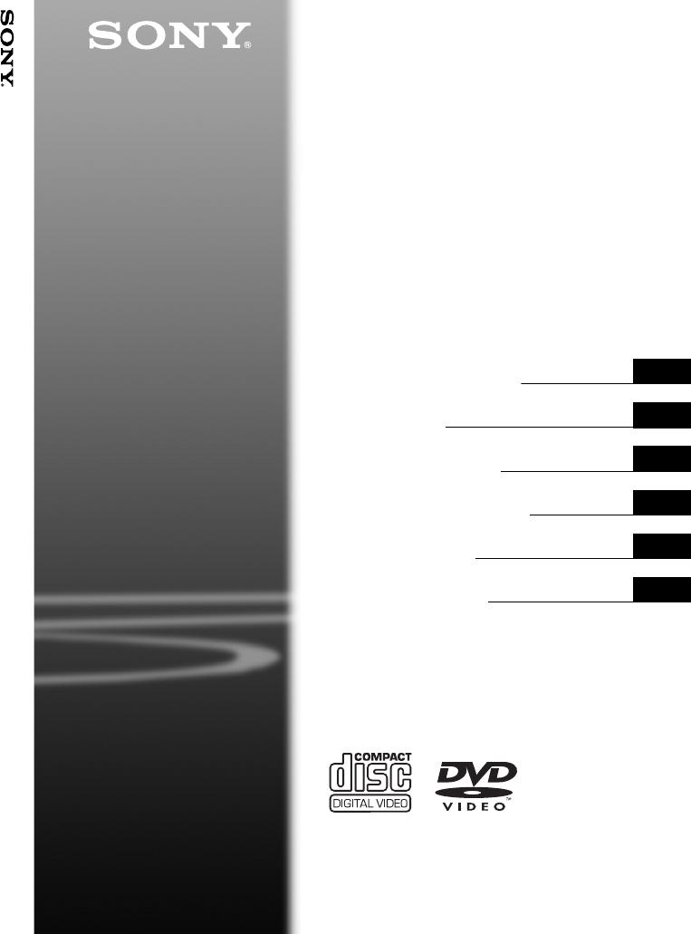 dvp fx730 manual