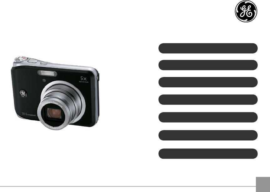 ge digital camera x500 manual