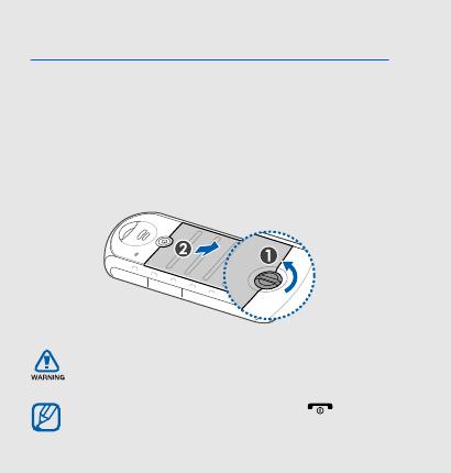 Activate Call Divert Samsung B2100 - weatherlinoa