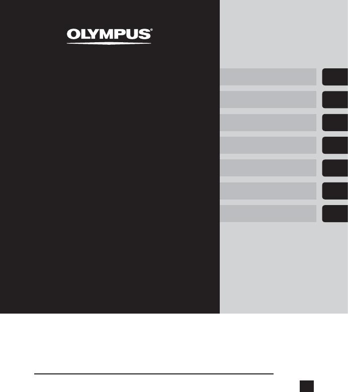 Olympus ws 331m