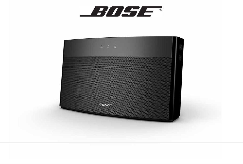handleiding bose soundlink wireless mobile speaker pagina 1 van 20 deutsch. Black Bedroom Furniture Sets. Home Design Ideas