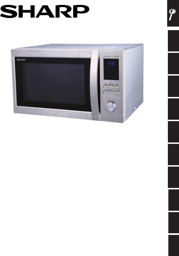 Sharp r982stwe handleiding