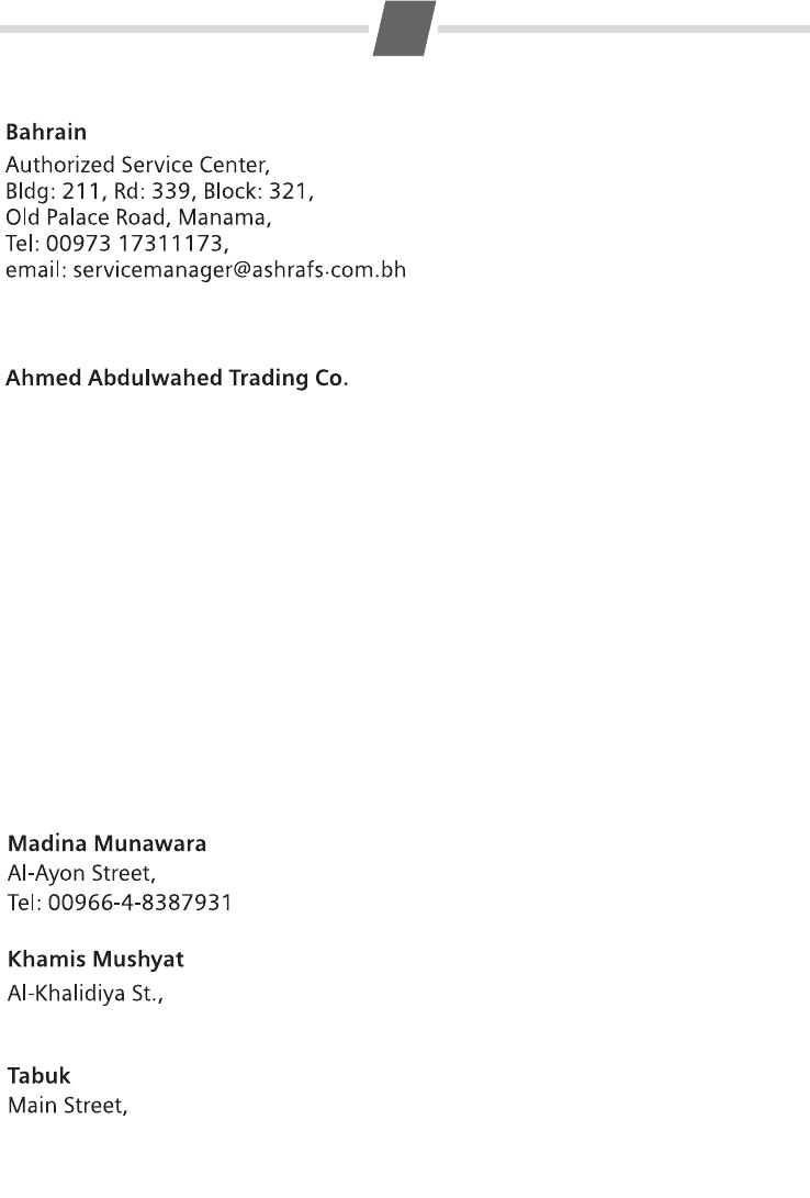 Telefon dating lijn 01805