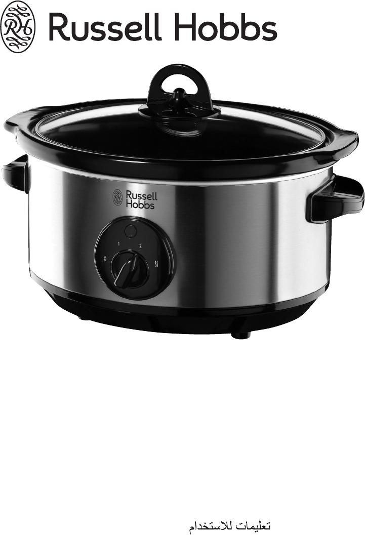 slow cooker svenska