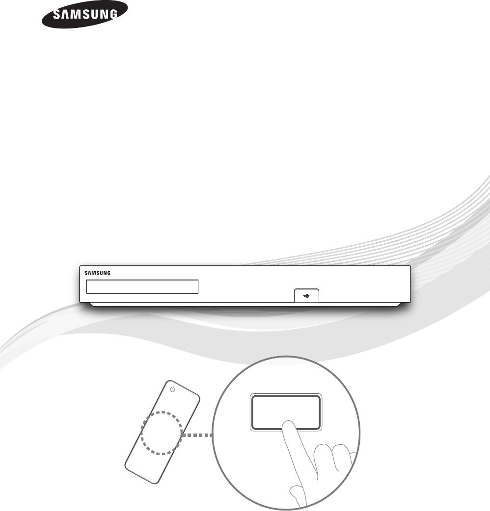 samsung bd h8500a user manual